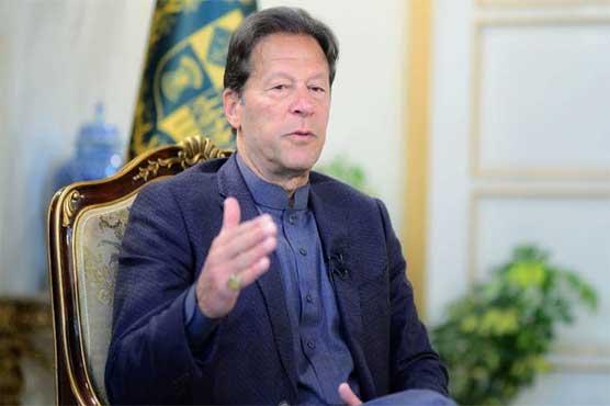 Govt wants transparent, fair inquiry into Broadsheet scandal: PM
