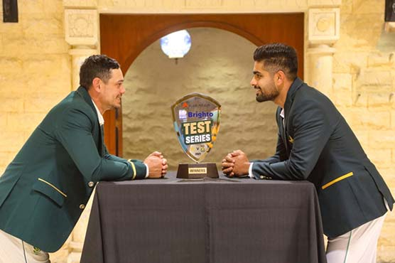 Pakistan, South Africa Test series trophy unveiled in Karachi