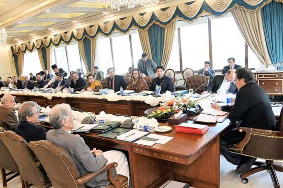 Federal Cabinet Meeting: PM Imran Khan opposes mortgaging of F-9 Park
