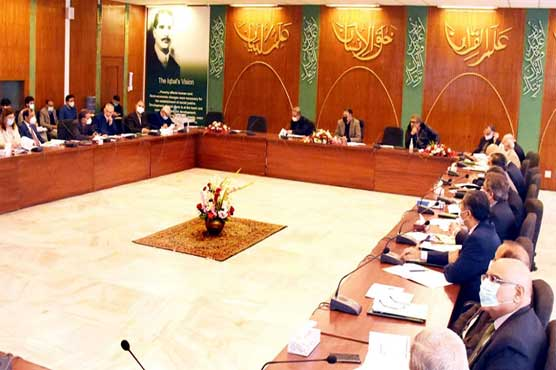 Cabinet Committee on CPEC reviews progress of mega projects