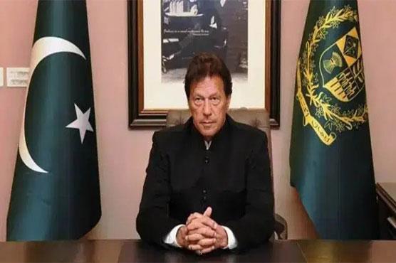 PM Imran to address rally in Kotli on Feb 5