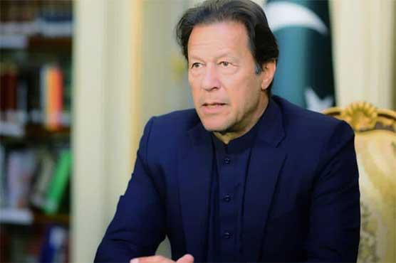 Auqaf department briefs PM Imran over land mafias