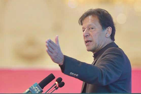 Fazlur Rehman will have to respond to foreign funding: PM Imran