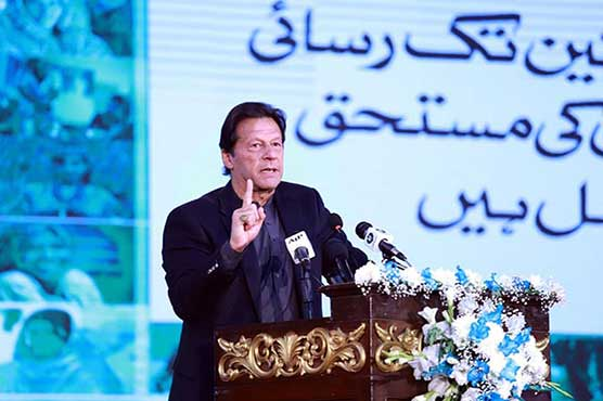 PM to interact with Ehsaas beneficiaries at loan cheques ceremony in Sahiwal