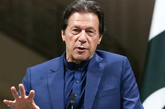 No country can progress with criminals in power: PM Imran