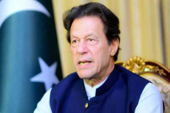 Ex-PM and his govt provided protection to land mafias: Imran Khan