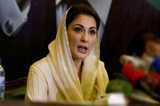 Maryam Nawaz lashes out at PM Imran over Transparency International report
