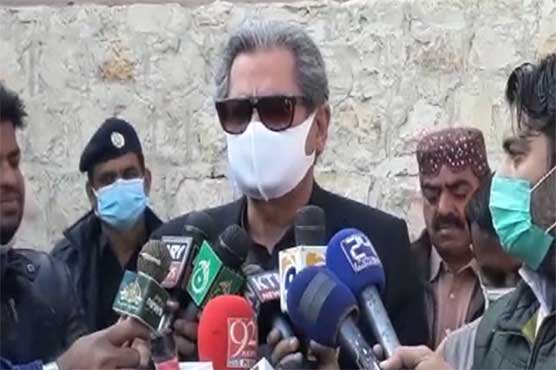 All educational institutions to reopen from Feb 1: Shafqat Mehmood