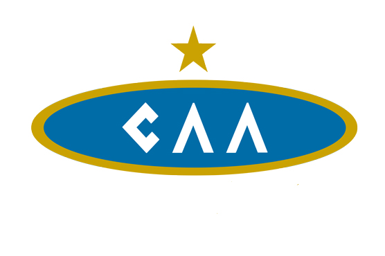 CAA issues new travel advisory for international flights