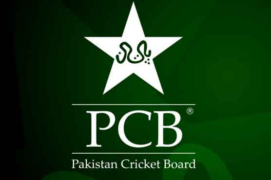 PCB BoG approves annual budget for fiscal year 2021-22