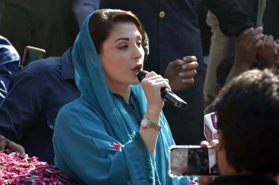 PML-N announces schedule of Maryam Nawaz's AJK visit to lead election campaign