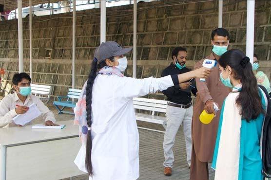 Pakistan reports 1,277 coronavirus cases, 24 deaths in 24 hours