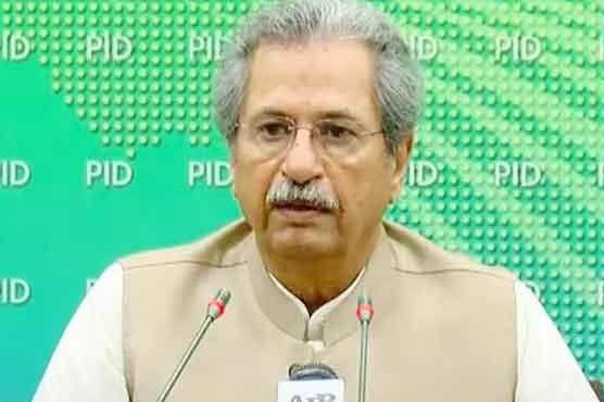 Exams will neither postpone nor cancel: Shafqat Mahmood