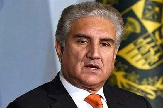 Pakistan will raise issue of Indian terror financing at Int'l level: FM Qureshi