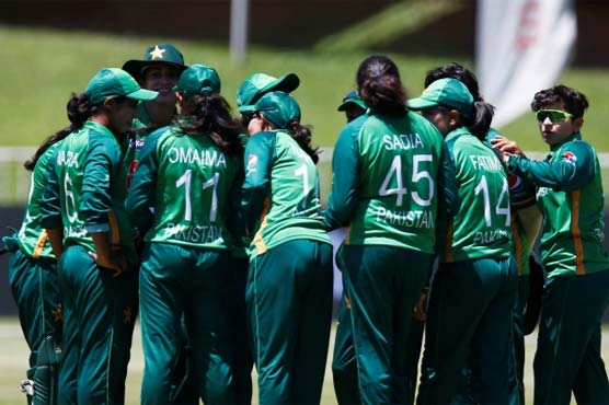 Pakistan Women's ODI series against West Indies begins on Wednesday