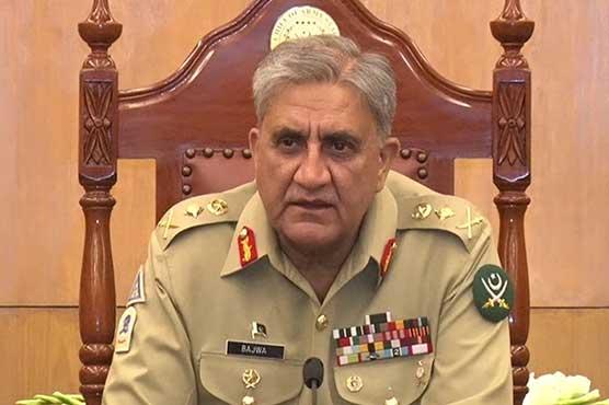 Balochistan's peace, prosperity bedrock of Pakistan's progress: COAS