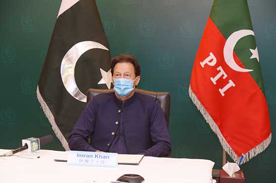 Pakistan supports China's efforts to safeguard world peace: PM Imran