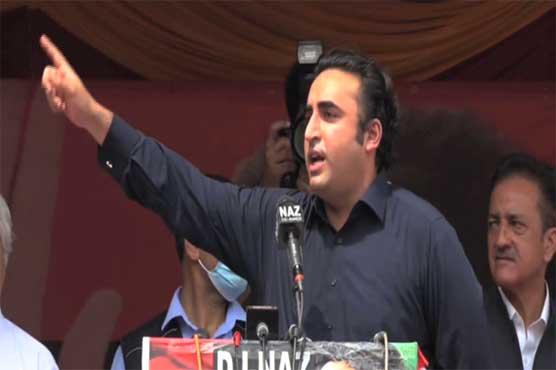 Will head towards Bani Gala on July 25: Bilawal Bhutto