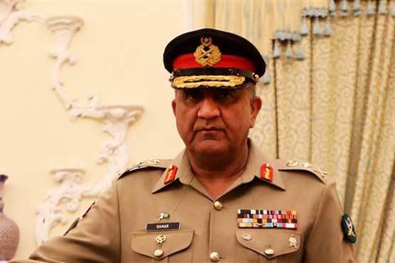 COAS Qamar Javed Bajwa holds talks with Qatar leadership