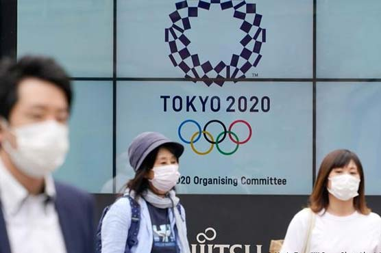Japan to announce virus emergency throughout Olympics