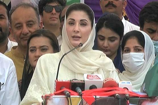 PTI's 'virus' has engulfed Occupied Kashmir: Maryam Nawaz