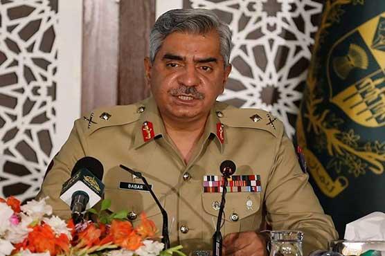 Pakistan is a facilitator not guarantor in Afghan peace process: DG ISPR
