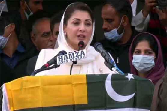Maryam lambasts PM Imran for 'handing over Kashmir to India'