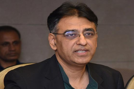 Asad Umar urges 50 years old, above to get vaccinated