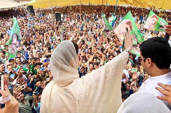 Vote thieves won't succeed in AJK election: Maryam Nawaz
