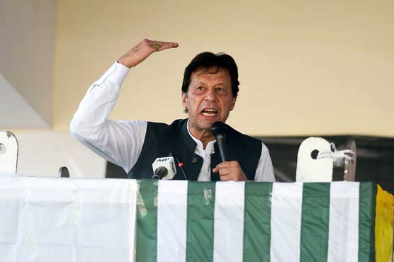 Schedule for PM Imran's rallies ahead of AJK polls announced