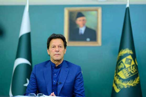 PM to address UN high level political forum on sustainable development