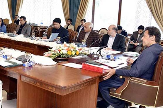 Federal Cabinet to decide Eid-ul-Adha holidays on Tuesday