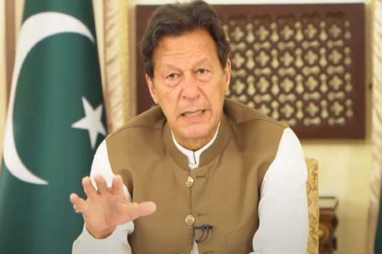 PM Imran pays tribute to Kashmiris on Martyrs' Day