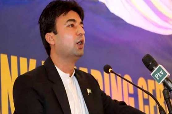 Opposition crying foul before elections is incomprehensible: Murad