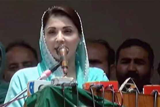 PM Imran to ask for votes after handing Kashmir to India: Maryam