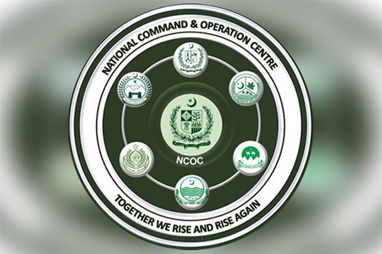 Pakistan achieves milestone of administering over 20 million doses of Covid vaccine