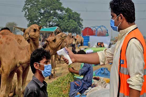 Pakistan reports 1,980 coronavirus cases, 24 deaths