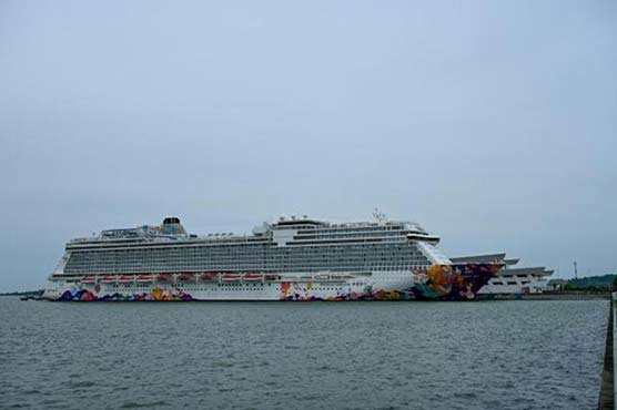 Covid case cuts short Singapore 'cruise to nowhere'