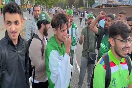 Pakistan cricket fans stage protest against PCB, chant 'Go Misbah Go'