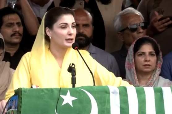 Biggest money launderer is occupying country: Maryam Nawaz