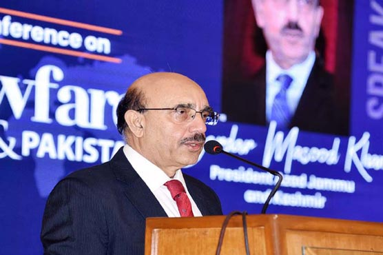 AJK President calls for waging lawfare against India's lawlessness