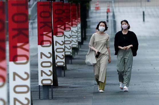 Virus cluster at Japan hotel hosting Brazilian Olympians
