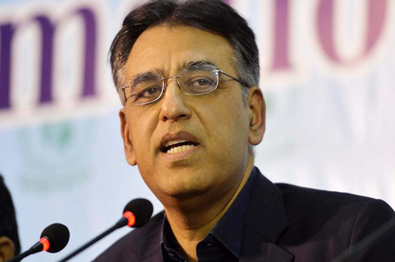 Asad Umar urges people to get vaccinated against Covid-19