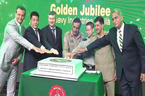 CJCSC Gen Nadeem Raza attends golden jubilee event at HIT in Taxila