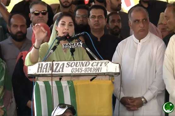 Conspiracy hatched to assassinate Nawaz Sharif in jail, alleges Maryam