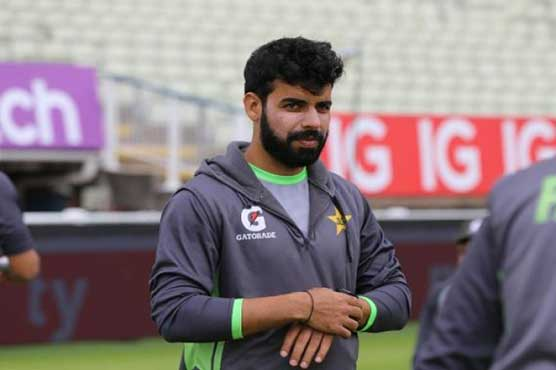 Shadab hopes Pakistan will bounce back strong in T20I series