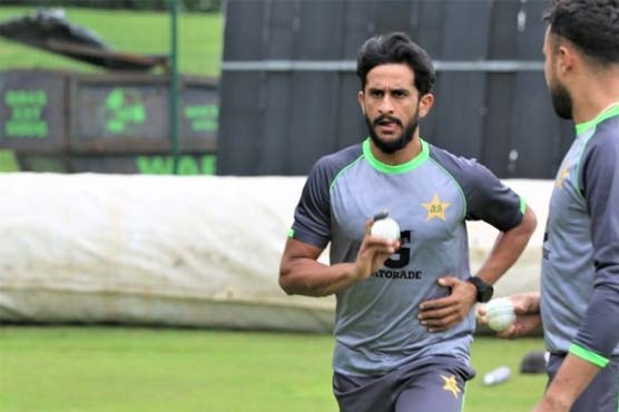 Hassan Ali to miss first T20I against England