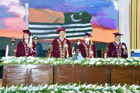AJK President advises students to use knowledge for welfare of humanity