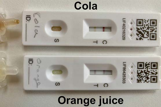 Online claims that fruit juices, coffee produce positive test result for COVID-19 are fake