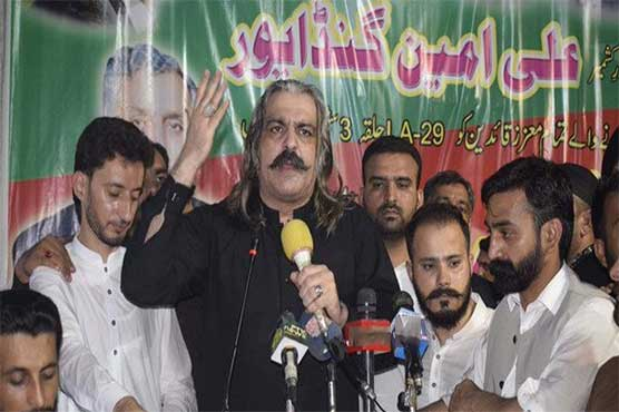 Election commission asks Ali Amin Gandapur to leave AJK